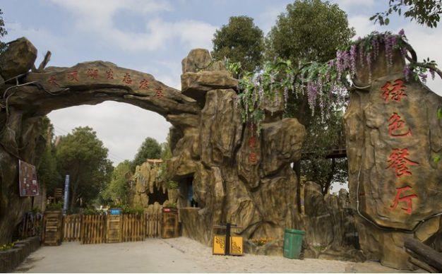 生态园入口大门造型1