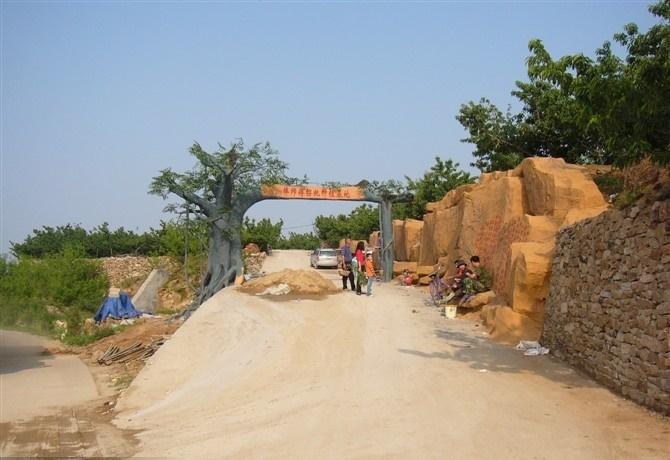 生态园入口大门造型10